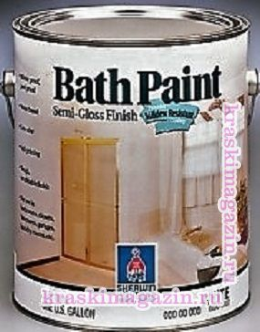 Sherwin williams bathroom paint